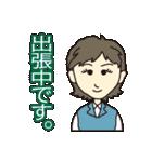 40人の秘書(個別スタンプ:35)