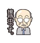 40人の秘書(個別スタンプ:36)