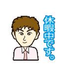 40人の秘書(個別スタンプ:37)