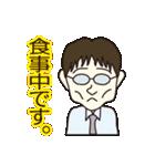 40人の秘書(個別スタンプ:38)