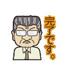 40人の秘書(個別スタンプ:39)