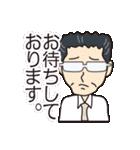 40人の秘書(個別スタンプ:40)
