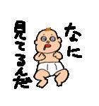 毒々赤ちゃん(個別スタンプ:01)