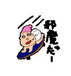 毒々赤ちゃん(個別スタンプ:03)