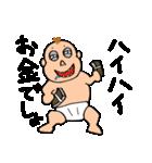 毒々赤ちゃん(個別スタンプ:04)