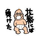 毒々赤ちゃん(個別スタンプ:05)