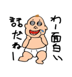 毒々赤ちゃん(個別スタンプ:06)