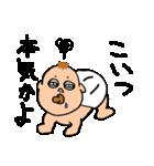 毒々赤ちゃん(個別スタンプ:08)