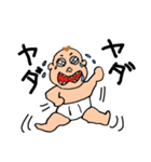毒々赤ちゃん(個別スタンプ:09)