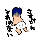 毒々赤ちゃん(個別スタンプ:11)