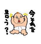 毒々赤ちゃん(個別スタンプ:12)
