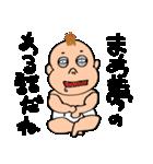 毒々赤ちゃん(個別スタンプ:14)