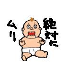毒々赤ちゃん(個別スタンプ:15)