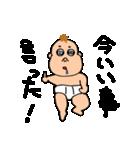 毒々赤ちゃん(個別スタンプ:18)