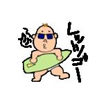 毒々赤ちゃん(個別スタンプ:19)
