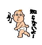 毒々赤ちゃん(個別スタンプ:21)