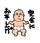 毒々赤ちゃん(個別スタンプ:22)
