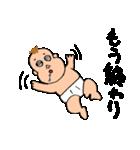 毒々赤ちゃん(個別スタンプ:23)
