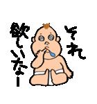 毒々赤ちゃん(個別スタンプ:25)