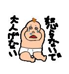毒々赤ちゃん(個別スタンプ:27)