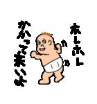 毒々赤ちゃん(個別スタンプ:30)