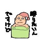 毒々赤ちゃん(個別スタンプ:31)