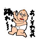毒々赤ちゃん(個別スタンプ:32)