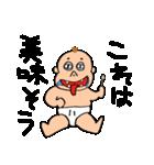毒々赤ちゃん(個別スタンプ:33)