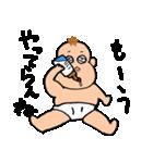 毒々赤ちゃん(個別スタンプ:35)