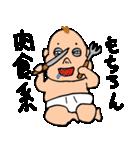 毒々赤ちゃん(個別スタンプ:36)