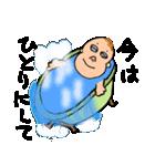 毒々赤ちゃん(個別スタンプ:37)