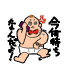 毒々赤ちゃん(個別スタンプ:38)