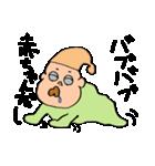 毒々赤ちゃん(個別スタンプ:39)