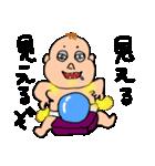 毒々赤ちゃん(個別スタンプ:40)