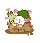 お野菜主婦(個別スタンプ:03)