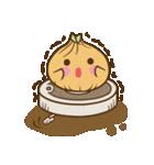 お野菜主婦(個別スタンプ:04)