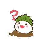 お野菜主婦(個別スタンプ:26)