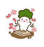 お野菜主婦(個別スタンプ:32)