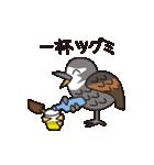駄洒落の世界(鳥編)