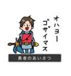 Do your best the story(個別スタンプ:01)