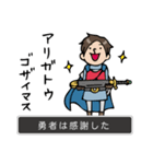 Do your best the story(個別スタンプ:02)