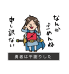 Do your best the story(個別スタンプ:03)