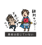 Do your best the story(個別スタンプ:04)