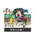 Do your best the story(個別スタンプ:05)