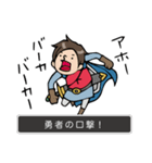 Do your best the story(個別スタンプ:06)