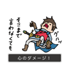 Do your best the story(個別スタンプ:07)
