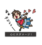 Do your best the story(個別スタンプ:08)