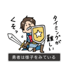 Do your best the story(個別スタンプ:09)
