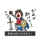Do your best the story(個別スタンプ:10)