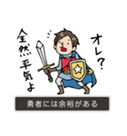 Do your best the story(個別スタンプ:12)